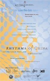 Rhythms of China Review - A Blend of Pleasing Music